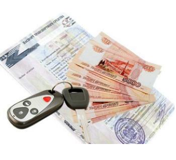 как взять деньги в долг на теле2 на телефон 300 рублей
